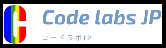 コードラボJP